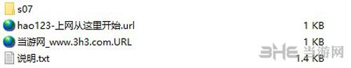 吞食孔明传八周目全造诣完美存档截图1