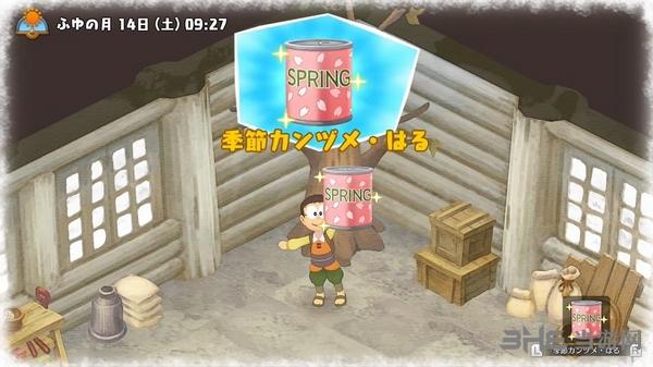 哆啦A梦:大雄的牧场物语截图3