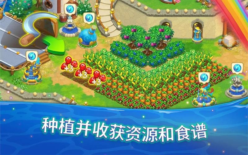 解咒魔幻岛红宝石修改版截图4