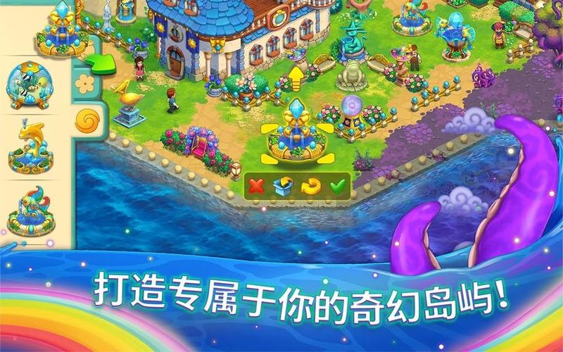 解咒魔幻岛红宝石修改版截图1