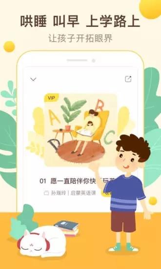 喜猫儿故事安卓版截图0