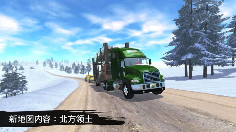 卡车模拟19截图0