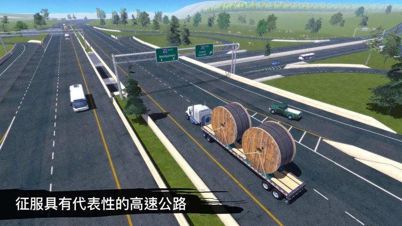 卡车模拟19截图4