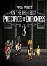 暗黑雨崖3(On the Rain-Slick Precipice of Darkness 3)中文版