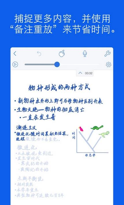 Notepad笔记本app截图1