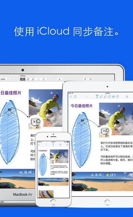 Notepad笔记本app截图2