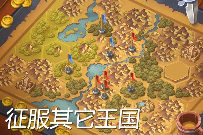 领主和城堡中文内购版截图3