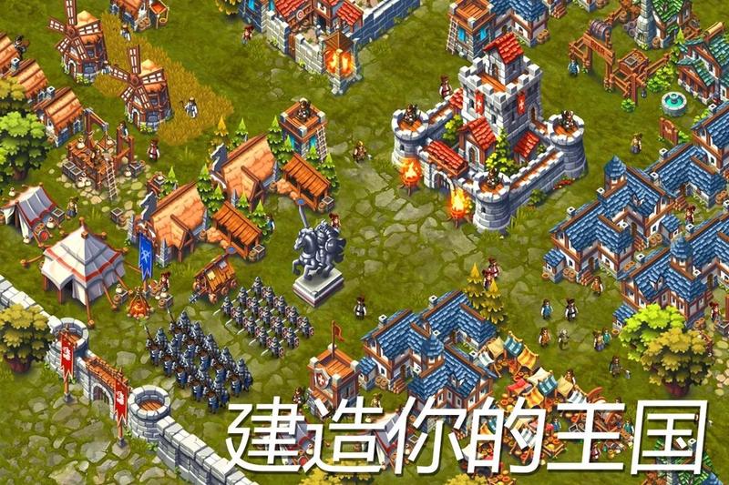 领主和城堡中文内购版截图4