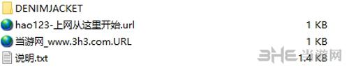 侠盗猎车手5 Denim品牌夹克OFF WHITE图案MOD截图2