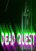 死亡之旅(Dead Quest)中文版