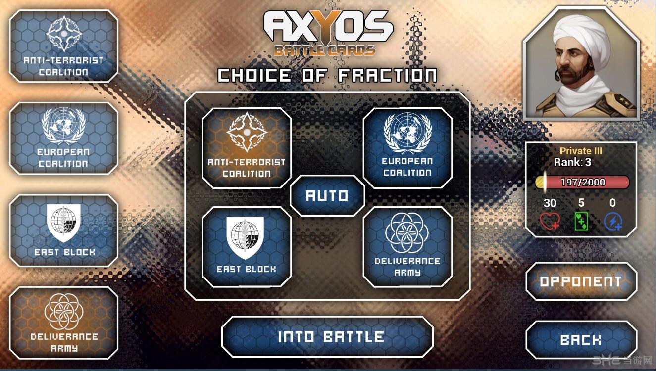 AXYOS:战斗牌截图0