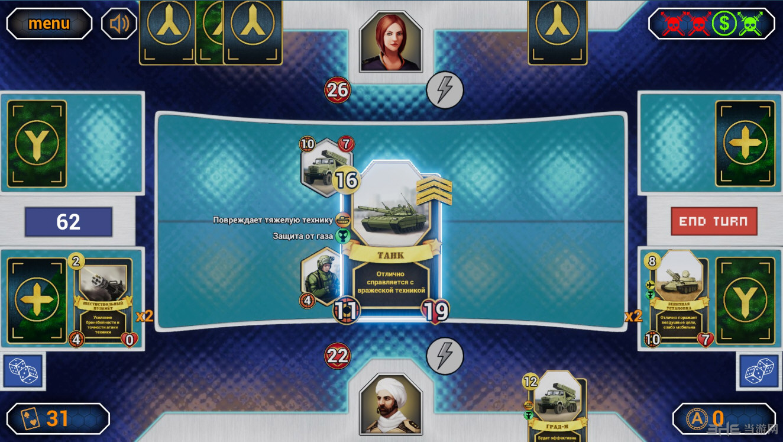 AXYOS:战斗牌截图1