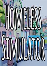 无家可归模拟器(Homeless Simulator)中文版