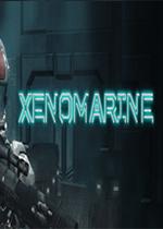 Xenomarine中文版