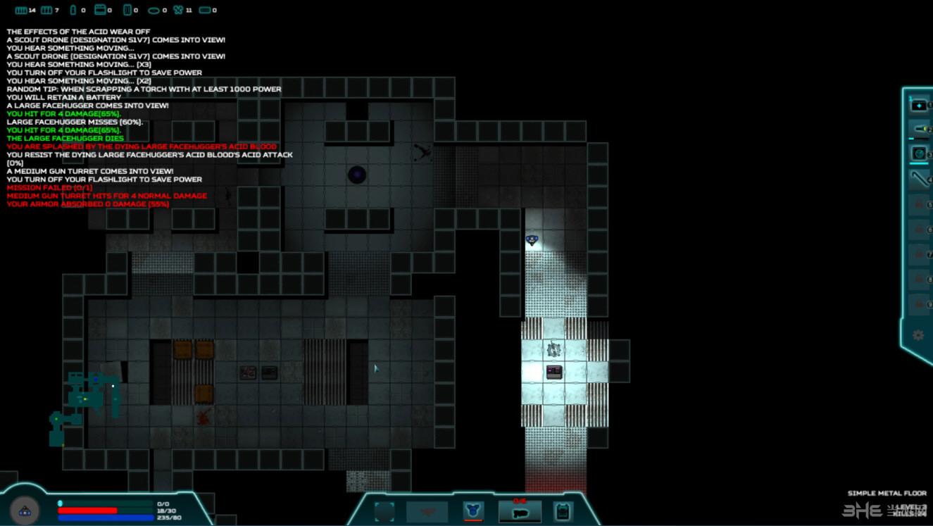 Xenomarine截图3