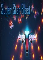 超级星爆炸(Super Star Blast)中文版