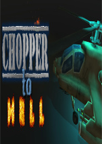 地狱直升机(Chopper To Hell)PC破解版