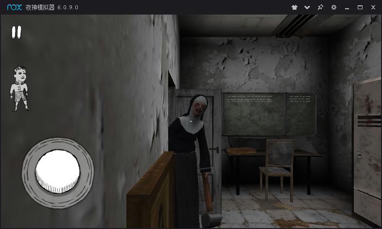 恐怖的修女游戏最新汉化版截图1