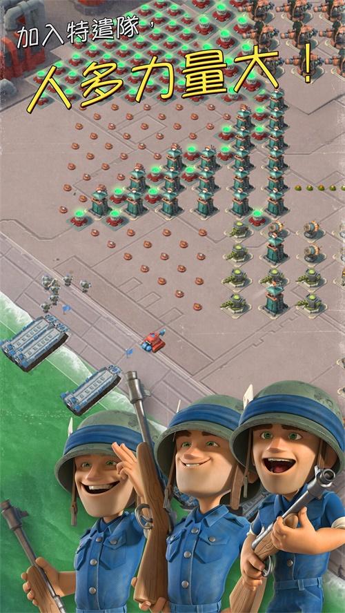 海�u奇兵小米端截�D4
