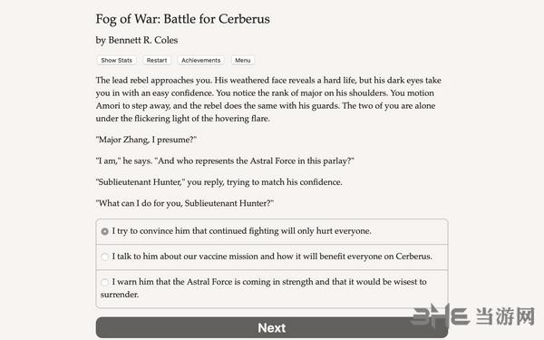 战争迷雾:塞伯勒斯之战截图1