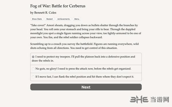 战争迷雾:塞伯勒斯之战截图2