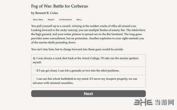 战争迷雾:塞伯勒斯之战截图4