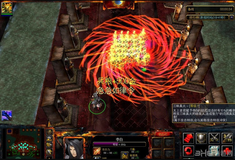 魔兽争霸3神幻魔镜神王的背叛截图0