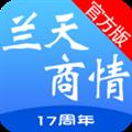 �m天商情app安卓版V1.1