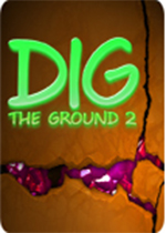 挖地2(Dig The Ground 2)中文版