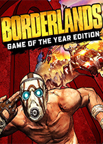 无主之地年度版(Borderlands Game of the Year Edtion)PC破解版