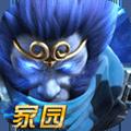 �y斗西游2魅族客�舳�