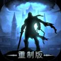 地下城堡2魅族版本安卓版1.5.17