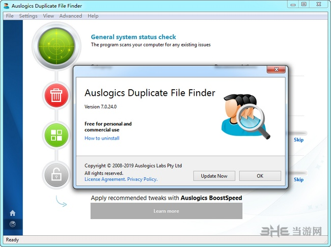 Auslogics Duplicate File Finder(重復文件查找軟件)