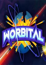 Worbital中文版v1.10.6650