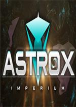 Astrox帝��(Astrox Imperium)中文版