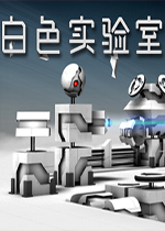 白色实验室(The White Laboratory)PC?#25165;?#29256;