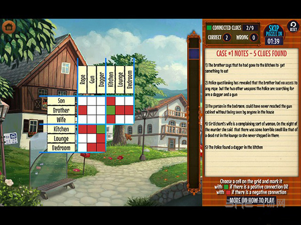 团队侦探:纸牌与麻将之谜截图1