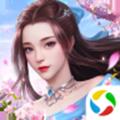 �D仙手游��用��版本安卓版v1.610.0