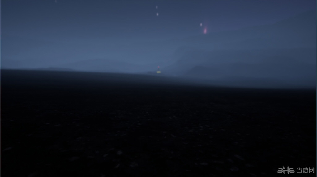 火山口截图4