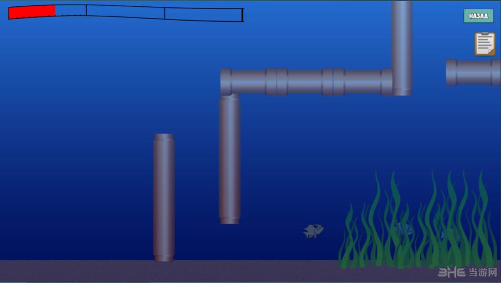 水下狩猎截图1