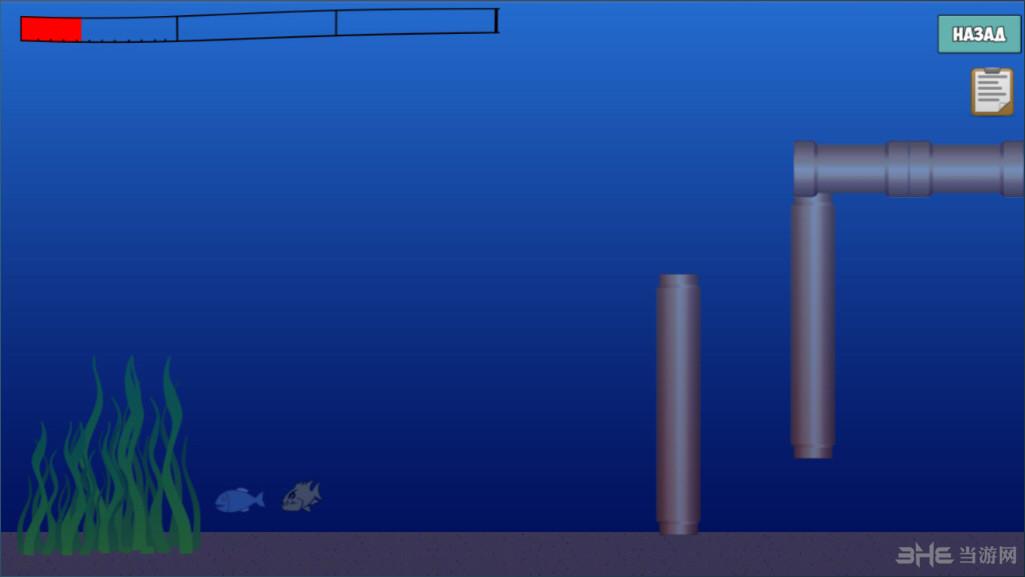 水下狩猎截图0