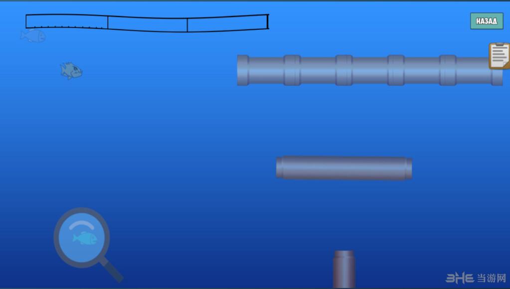 水下狩猎截图3