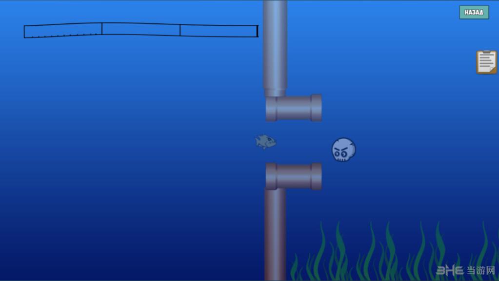 水下狩猎截图2