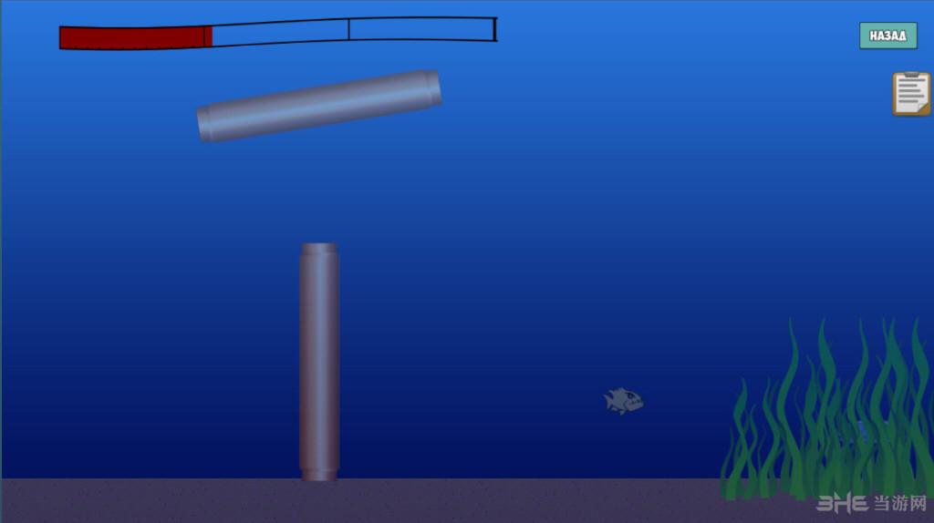 水下狩猎截图4