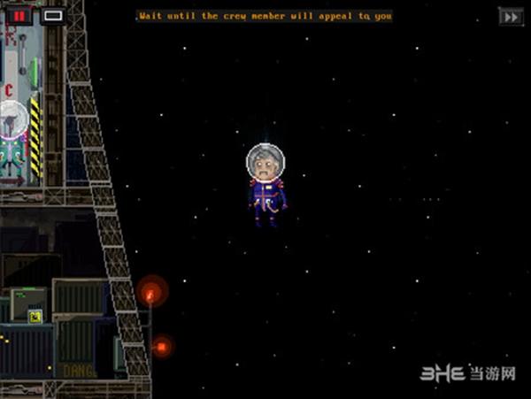 太空事件截图0