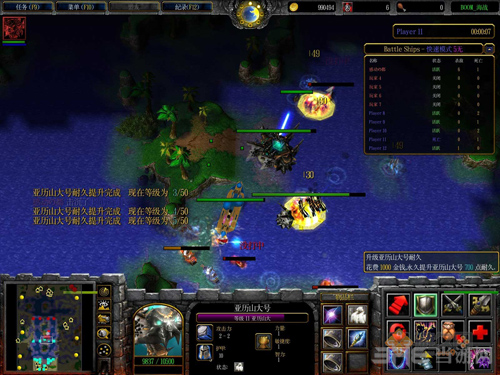 魔兽争霸3BOOM海战截图0