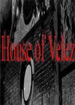 贝莱斯之家:第二章(House of Velez part 1)中文版