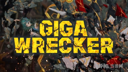 《Giga Wrecker Alt.》宣传图2