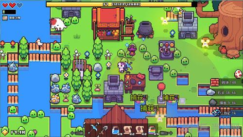 浮岛物语游戏下载