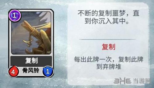 阿比斯之旅复制卡牌图